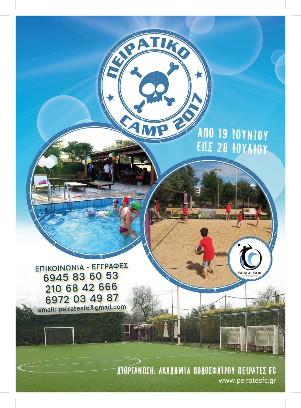 summer-camp-17-1