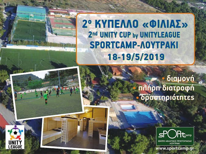 2nd Unity Cup 2019